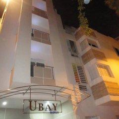 Отель Ubay Hotel Марокко, Рабат - отзывы, цены и фото номеров - забронировать отель Ubay Hotel онлайн в номере