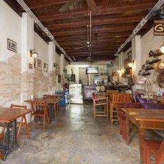 Отель Gotum Hostel & Restaurant Таиланд, Пхукет - отзывы, цены и фото номеров - забронировать отель Gotum Hostel & Restaurant онлайн питание фото 3
