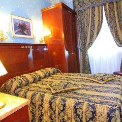 Отель Vittoria Италия, Милан - 2 отзыва об отеле, цены и фото номеров - забронировать отель Vittoria онлайн комната для гостей фото 3