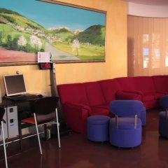 Hotel Blaumar фото 3
