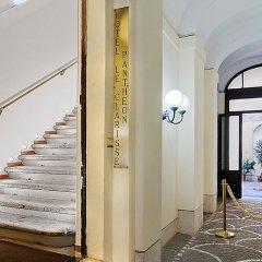 Отель Le Clarisse al Pantheon Италия, Рим - отзывы, цены и фото номеров - забронировать отель Le Clarisse al Pantheon онлайн интерьер отеля