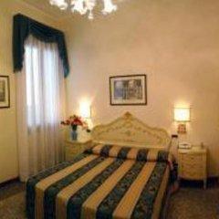 Отель Residenza Ae Ostreghe комната для гостей фото 4