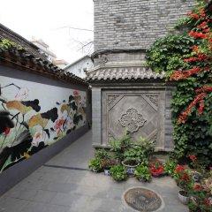 Отель Zhantan Courtyard Hotel Китай, Пекин - отзывы, цены и фото номеров - забронировать отель Zhantan Courtyard Hotel онлайн фото 4
