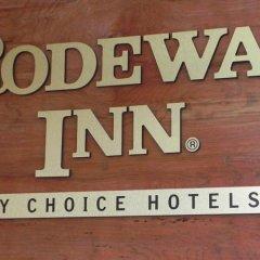Отель Rodeway Inn - Niagara Falls США, Ниагара-Фолс - отзывы, цены и фото номеров - забронировать отель Rodeway Inn - Niagara Falls онлайн сауна