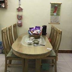 Отель Vinh's Home питание
