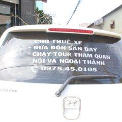 Отель H&T Hotel Daklak Вьетнам, Буонматхуот - отзывы, цены и фото номеров - забронировать отель H&T Hotel Daklak онлайн городской автобус