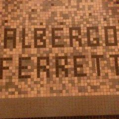 Ferretti Hotel Сполето сауна