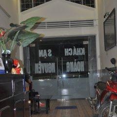 Отель Bo Cong Anh Далат парковка