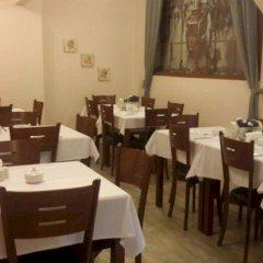 EuroIstanbul Hotel питание фото 2