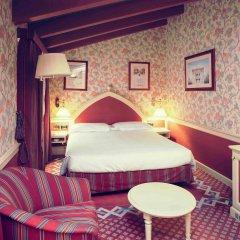 Отель IH Hotels Milano Regency комната для гостей фото 2