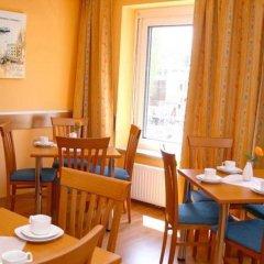 Отель EVIDO Зальцбург в номере
