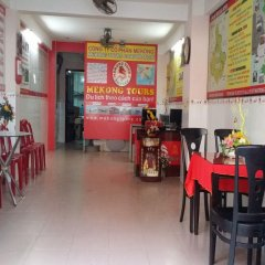 Thanh Nam 2 Mini Hotel питание
