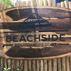 Отель Beachside Boutique Resort питание