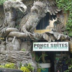 Отель Ponce Suites Gallery Hotel Филиппины, Давао - отзывы, цены и фото номеров - забронировать отель Ponce Suites Gallery Hotel онлайн приотельная территория