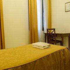 Отель Iris Venice Италия, Венеция - 3 отзыва об отеле, цены и фото номеров - забронировать отель Iris Venice онлайн удобства в номере