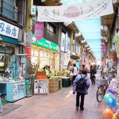 Sato San's Rest - Hostel Токио развлечения