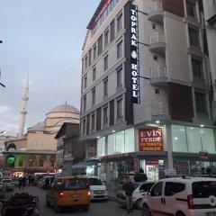 Toprak Hotel Турция, Ван - отзывы, цены и фото номеров - забронировать отель Toprak Hotel онлайн парковка