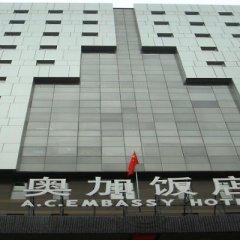 Отель Ac Embassy Пекин фото 3