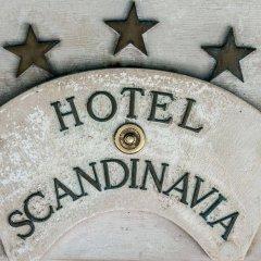 Hotel Scandinavia - Relais с домашними животными