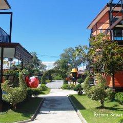 Отель Rattana Resort Ланта