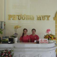 Phuong Huy 2 Hotel Далат спа