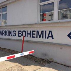 Hostel Bohemia парковка