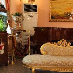 Hotel Elegant Lux развлечения