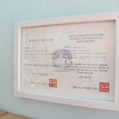 Отель Triangel Guesthouse Южная Корея, Сеул - отзывы, цены и фото номеров - забронировать отель Triangel Guesthouse онлайн ванная