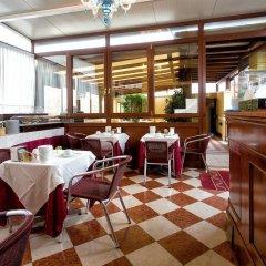 Отель Locanda Conterie Венеция гостиничный бар