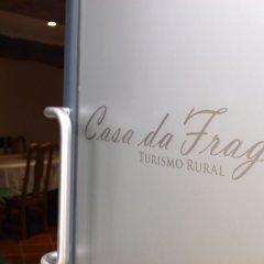 Отель Casa da Fraga балкон