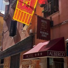 Отель Doge Италия, Венеция - отзывы, цены и фото номеров - забронировать отель Doge онлайн
