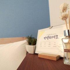 Отель K-Guesthouse Dongdaemun 1 Южная Корея, Сеул - отзывы, цены и фото номеров - забронировать отель K-Guesthouse Dongdaemun 1 онлайн ванная фото 2
