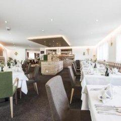 Hotel Burgaunerhof Монклассико помещение для мероприятий
