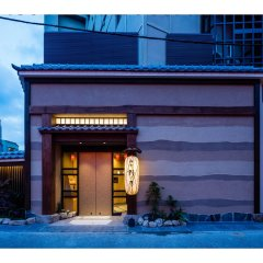 Отель Onyado Nono Asakusa Япония, Токио - отзывы, цены и фото номеров - забронировать отель Onyado Nono Asakusa онлайн фото 3