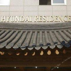 Отель Hyundai Residence Seoul сауна