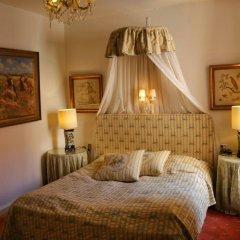 Отель POSTGAARDEN Фредерисия комната для гостей