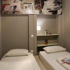 Nubian Hostel спа