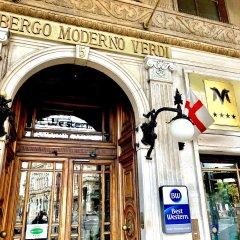 Отель Best Western Hotel Moderno Verdi Италия, Генуя - 1 отзыв об отеле, цены и фото номеров - забронировать отель Best Western Hotel Moderno Verdi онлайн фото 3