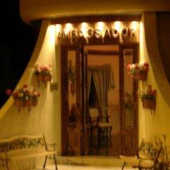 Ambassador Hotel балкон