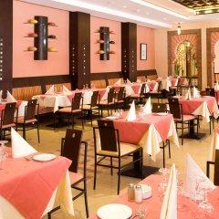 Отель ibis Ouarzazate Centre Марокко, Уарзазат - отзывы, цены и фото номеров - забронировать отель ibis Ouarzazate Centre онлайн помещение для мероприятий фото 2