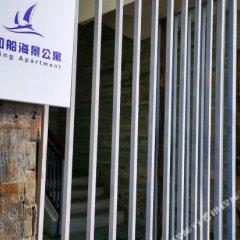 Отель Xiamen Fengshui Sailing Club & Resort Китай, Сямынь - отзывы, цены и фото номеров - забронировать отель Xiamen Fengshui Sailing Club & Resort онлайн фото 5