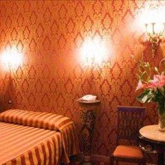 Отель Residenza Ave Roma сауна