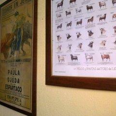 Отель Nova Centro Испания, Херес-де-ла-Фронтера - отзывы, цены и фото номеров - забронировать отель Nova Centro онлайн интерьер отеля фото 3