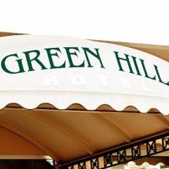 Green Hill Hotel с домашними животными