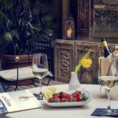 Отель IH Hotels Milano Regency питание