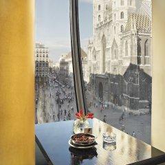 DO&CO Hotel Vienna в номере фото 2