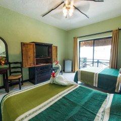 Отель Aventura Mexicana удобства в номере