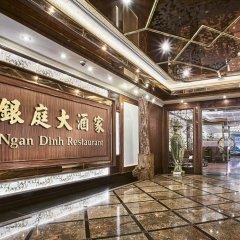 Отель Windsor Plaza Hotel Вьетнам, Хошимин - 1 отзыв об отеле, цены и фото номеров - забронировать отель Windsor Plaza Hotel онлайн интерьер отеля фото 3