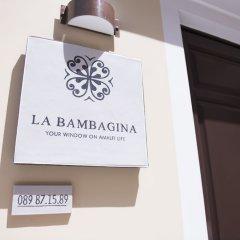Отель La Bambagina