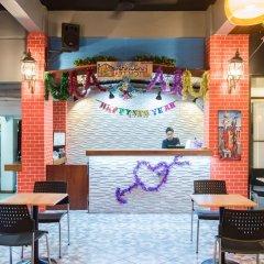 Khaosan Art Hotel Бангкок интерьер отеля